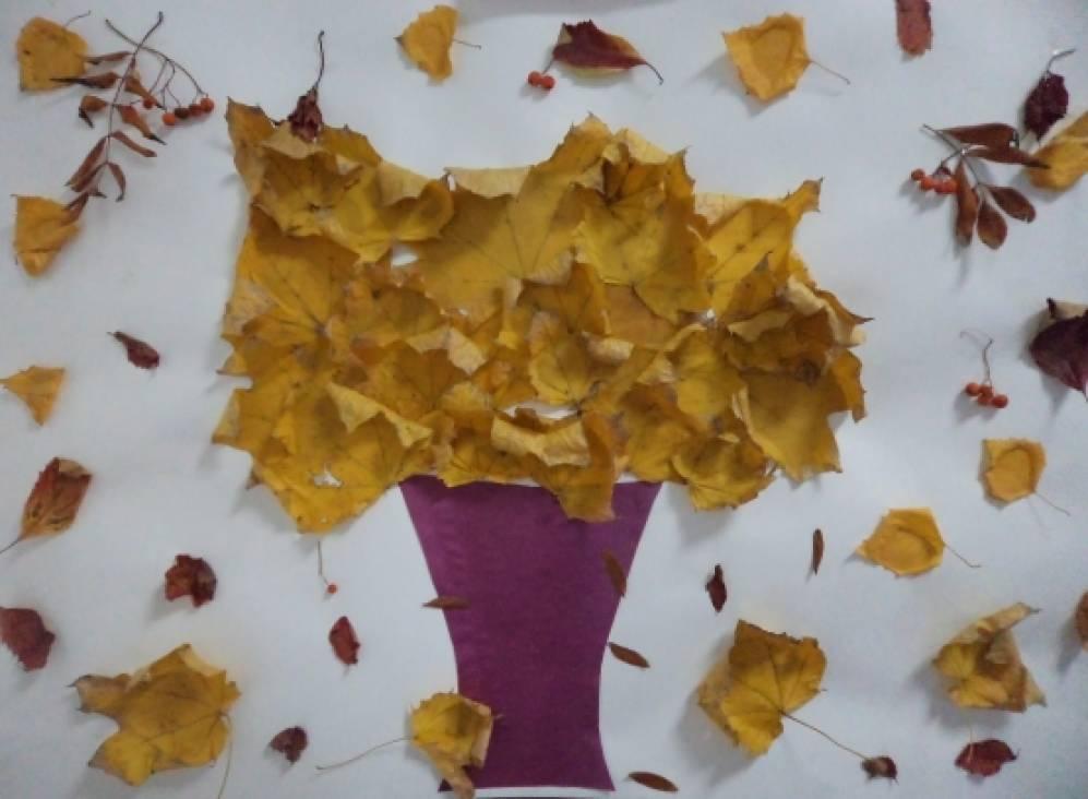 «Осенний коллаж»
