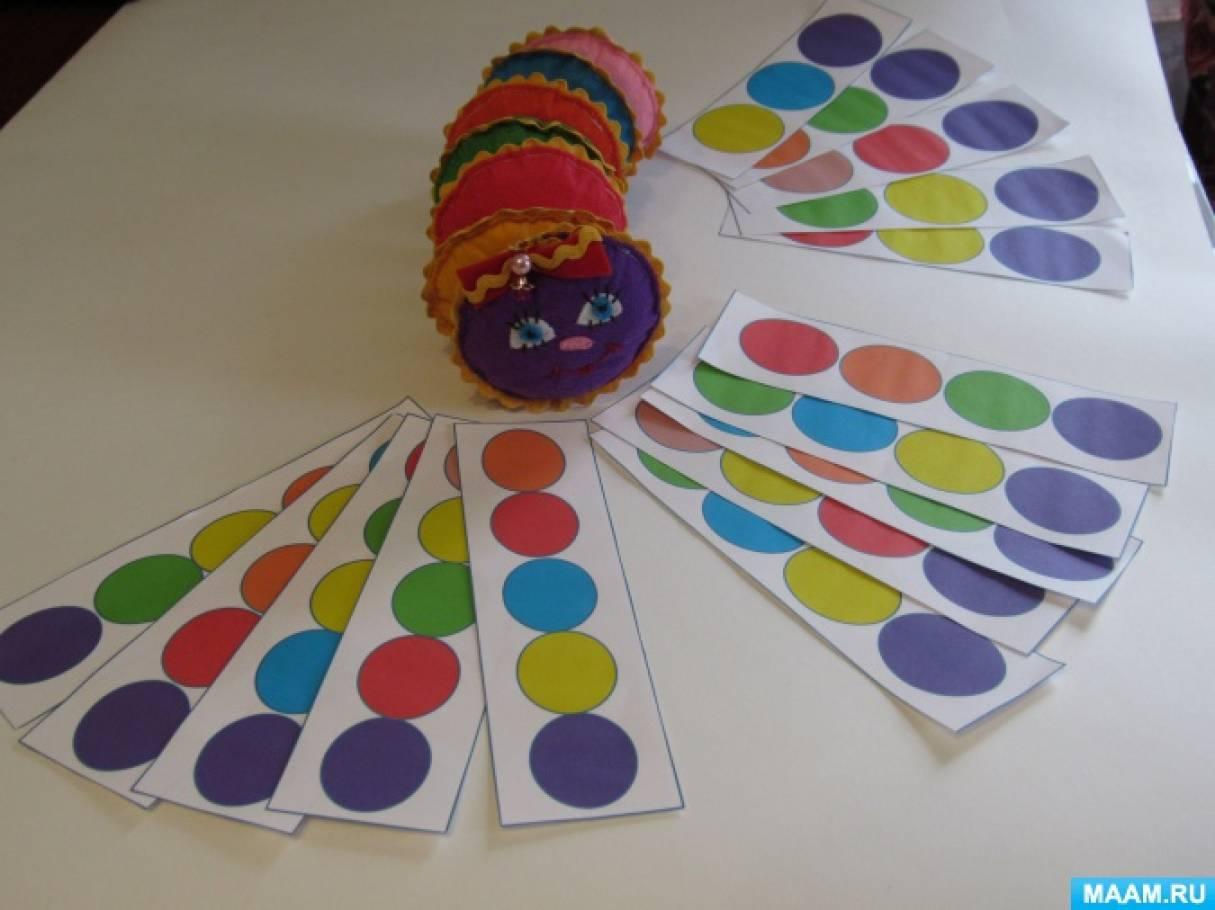 Дидактическая игра «Гусеница» для детей группы раннего возраста