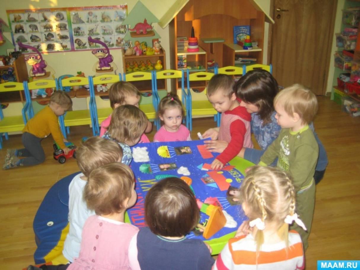 Конспект НОД «Стенгазета 23 февраля» в группе раннего возраста