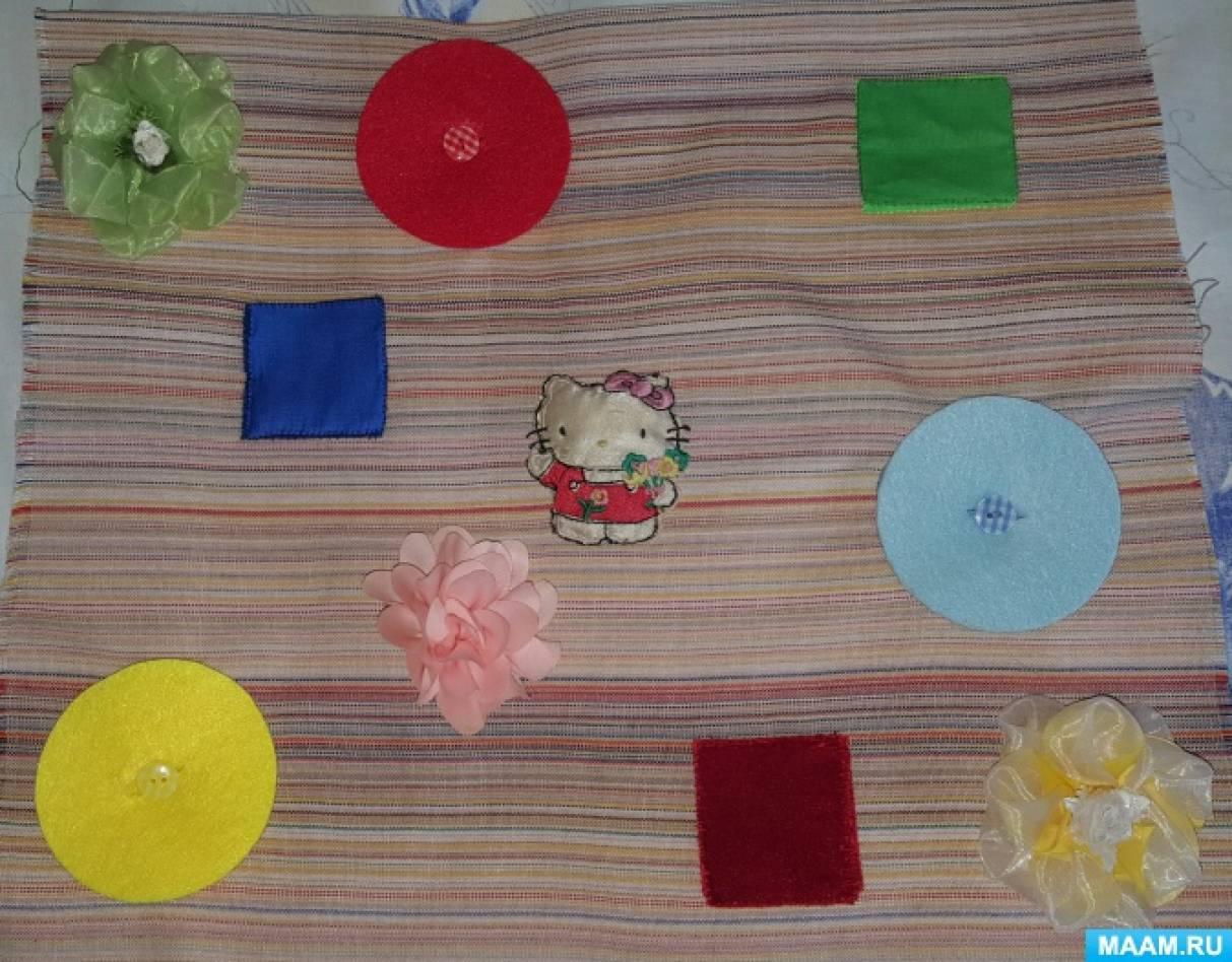 Дидактическая игра по ФЭМП «Китти собирает цветы на полянке» для детей от 1,5 до 4 лет