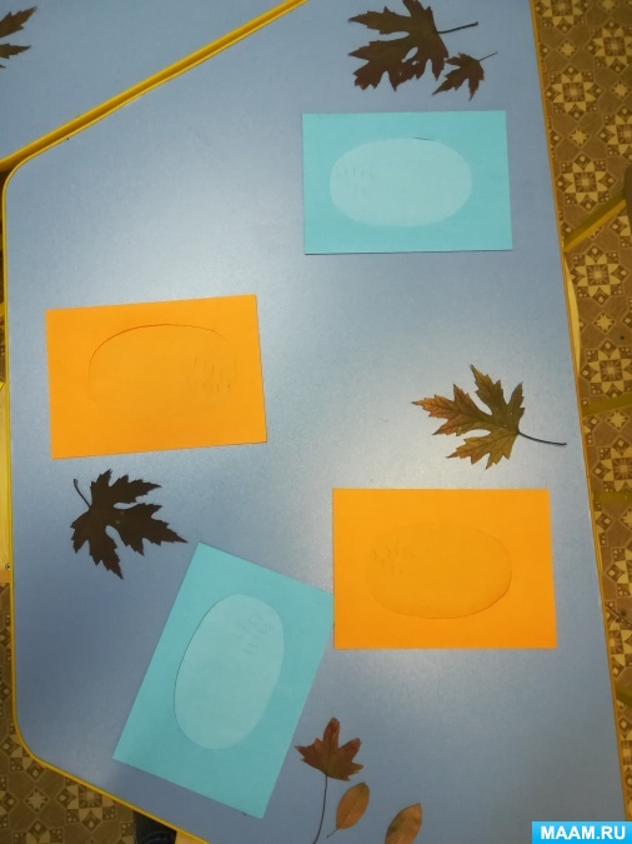 Осенняя открытка в старшей группе