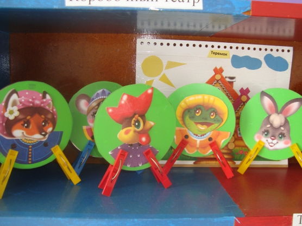 В детском саду театр на дисках своими руками