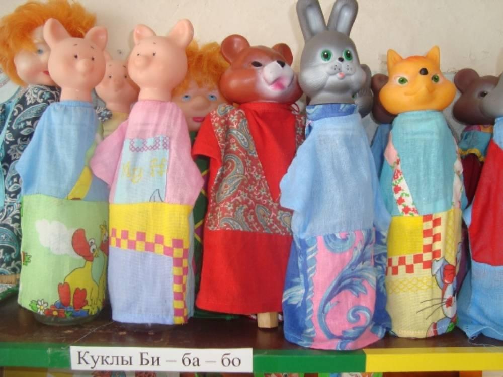 Знакомство с куклой би ба бо