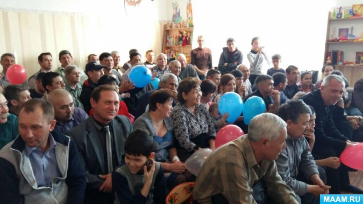 Сценарий праздника на 1 сентября в детском саду в старшей группе