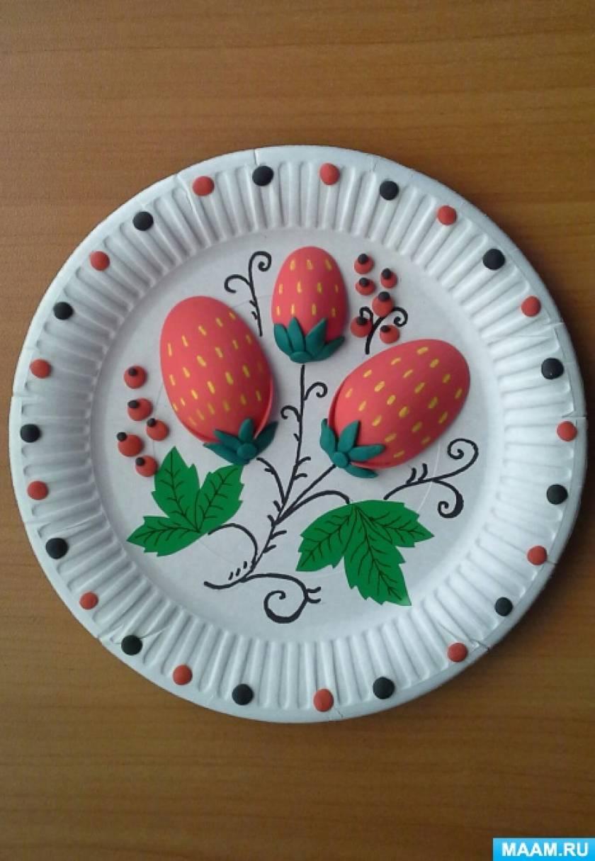 Мастер-класс по изготовлению декоративной тарелочки из бросового материала