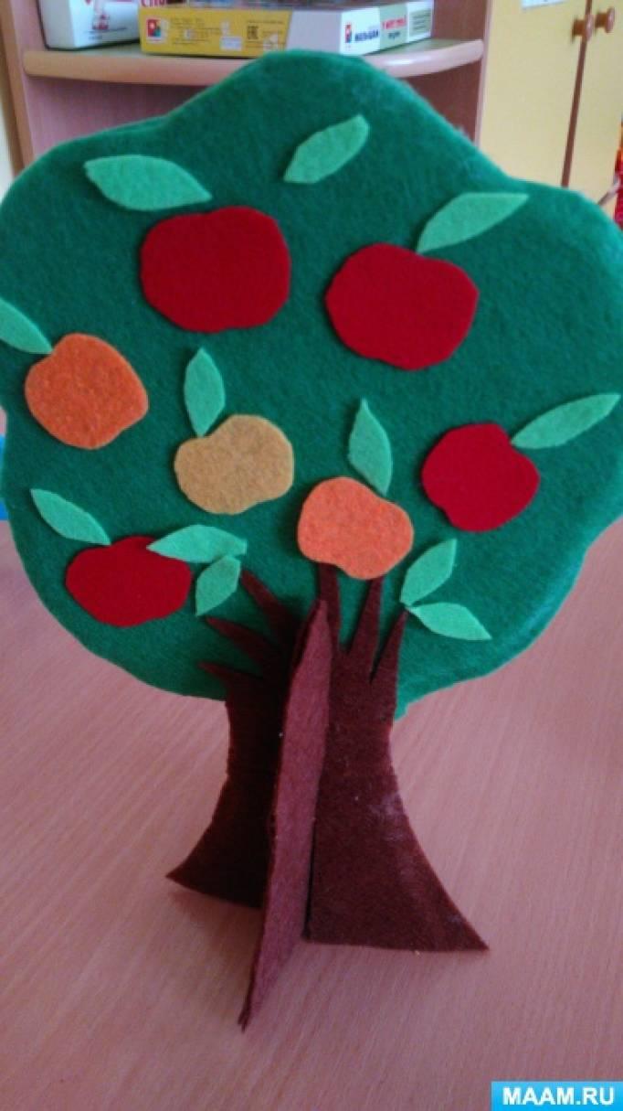 Дидактическая игра «Плодовое дерево»