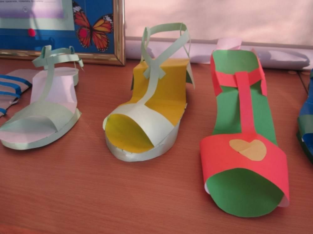 «Туфли для мамы» (из бумаги и картона)
