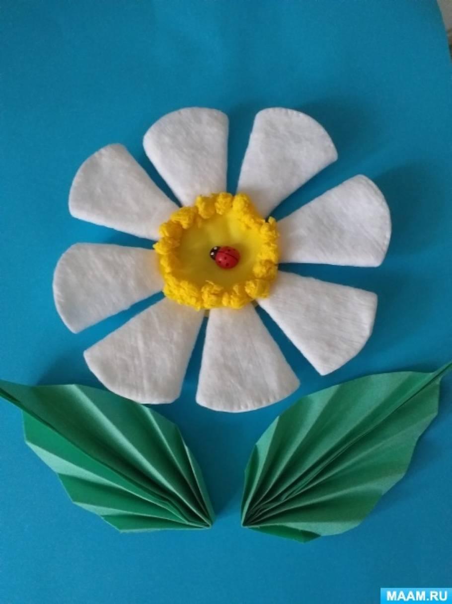 Мастер-класс из ватных дисков и цветной бумаги «Ромашка» ко Дню ромашек на МAAM