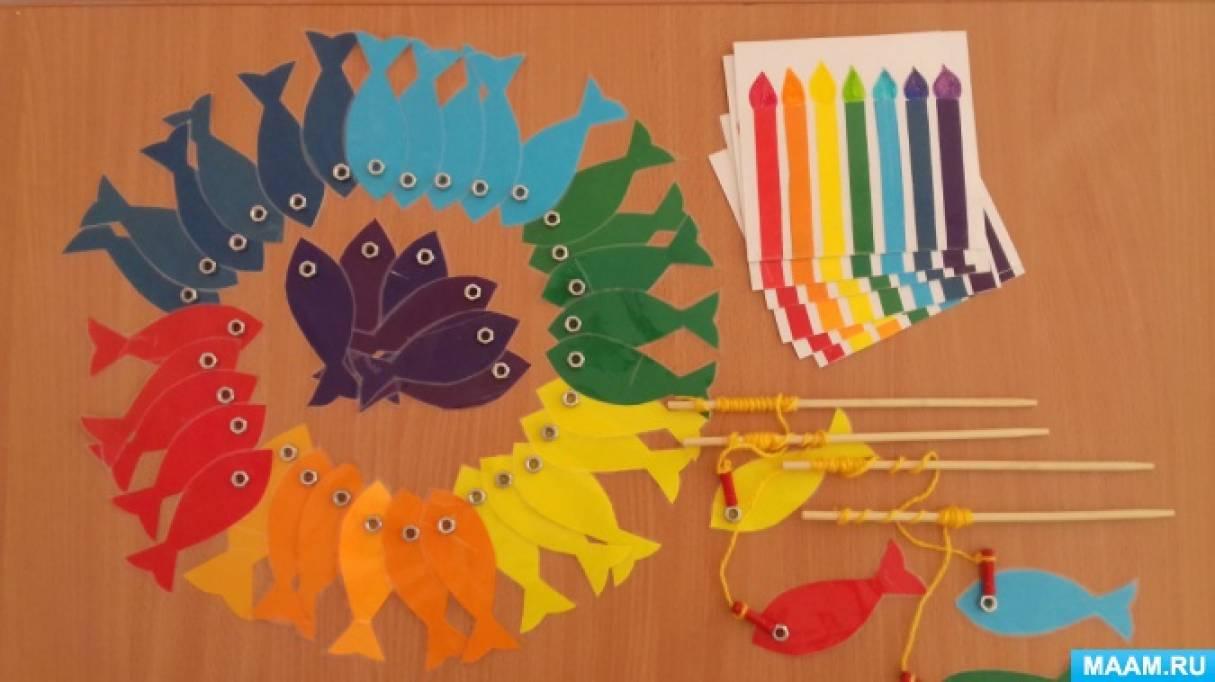 Мастер-класс «Дидактическая игра «Разноцветная рыбалка» для детей 3–4 лет»