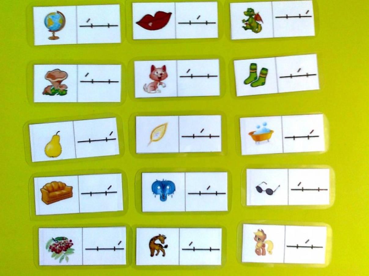 Схемы к словам карточки
