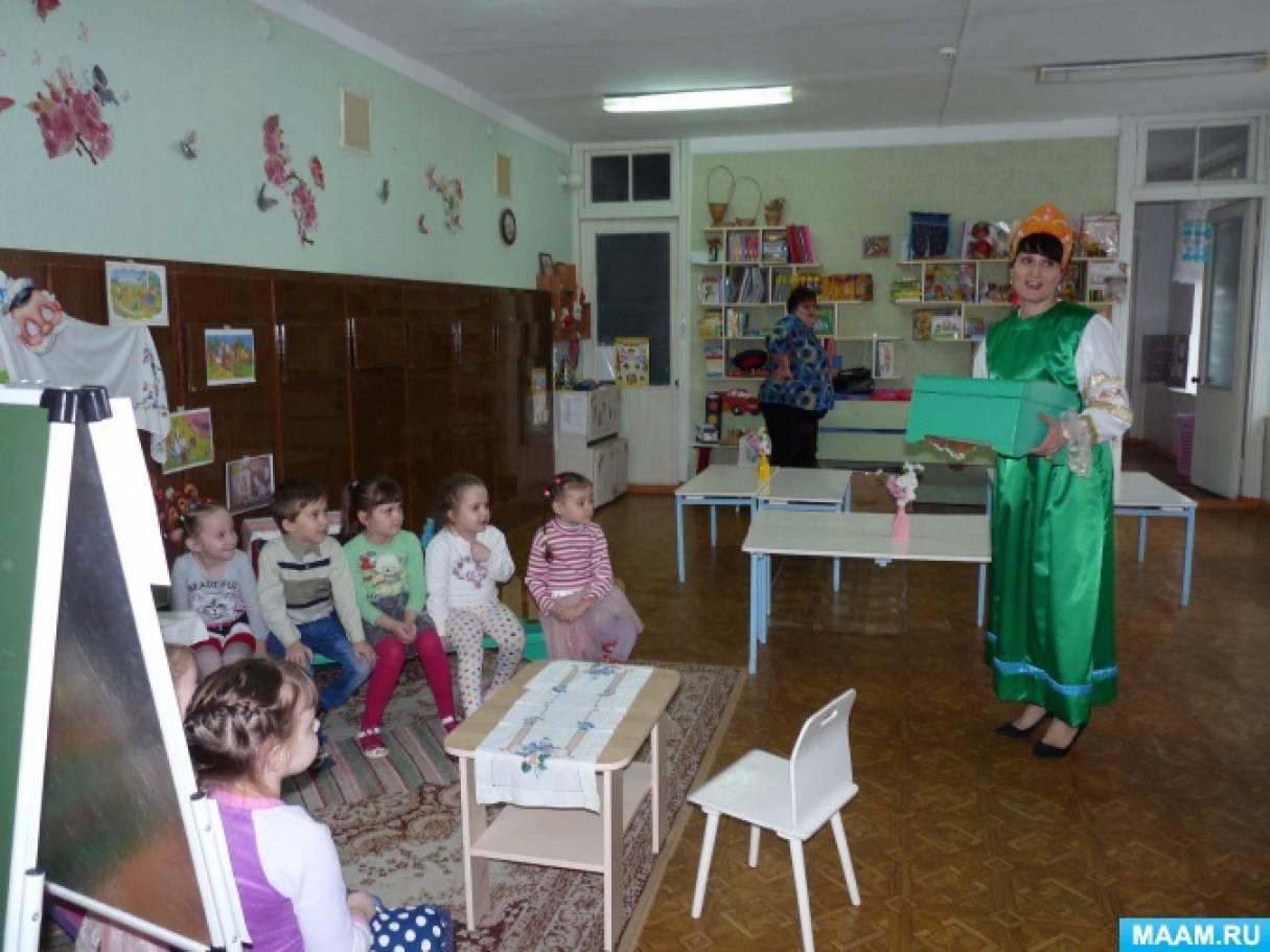 Конспект игры-викторины «Знатоки русских народных сказок» с детьми старшей группы