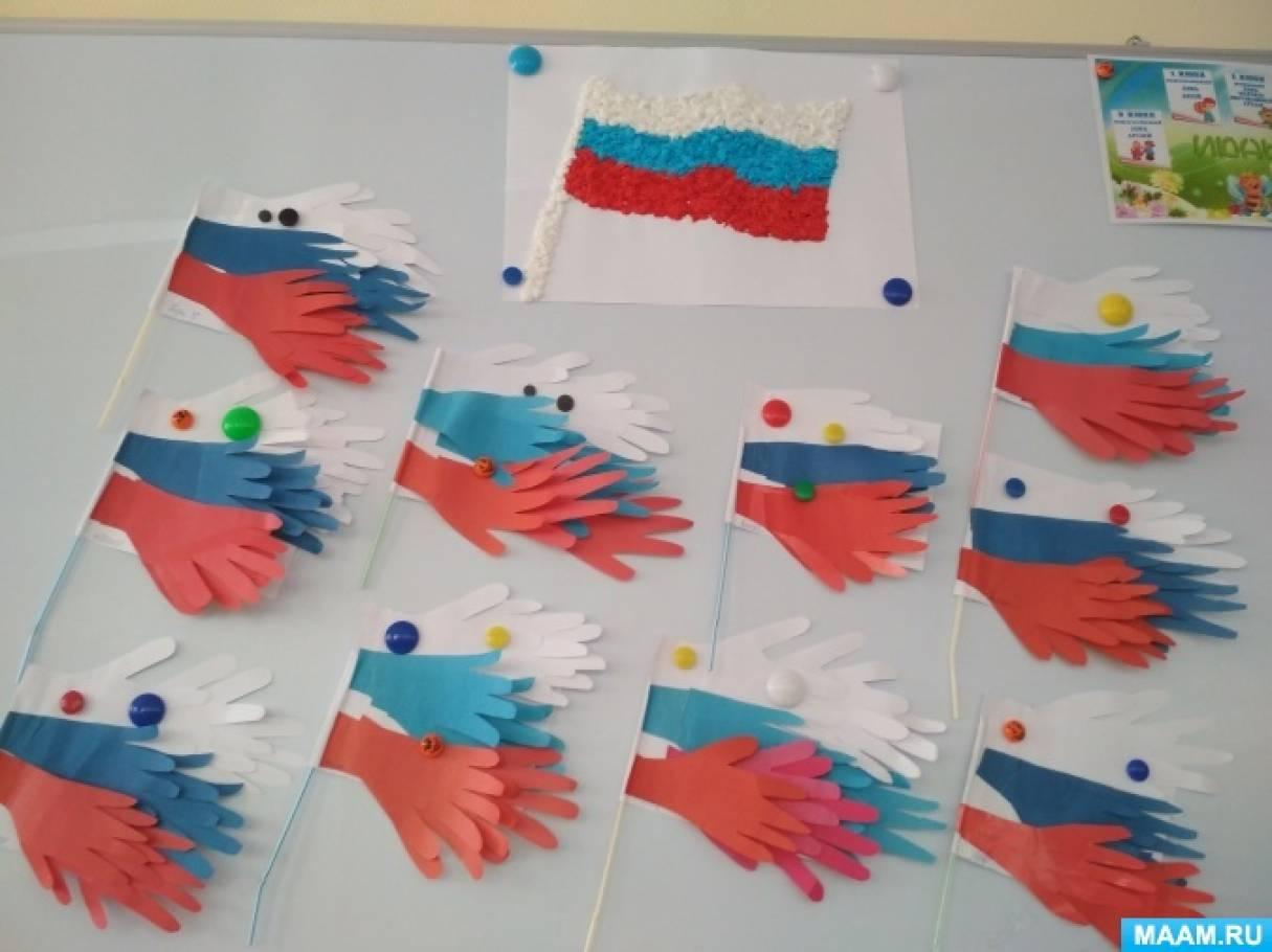 Поделка из ладошек на День России «Флаг России»