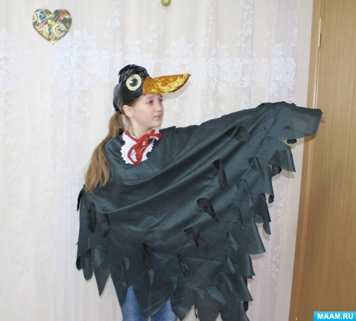 Фото костюма вороны своими руками 930