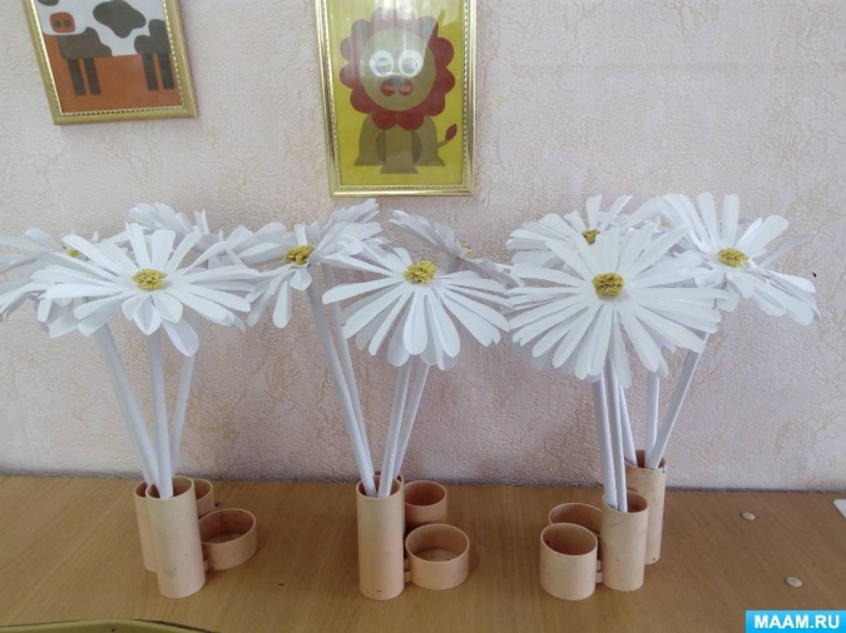 Поделки ромашки своими руками детском саду 7