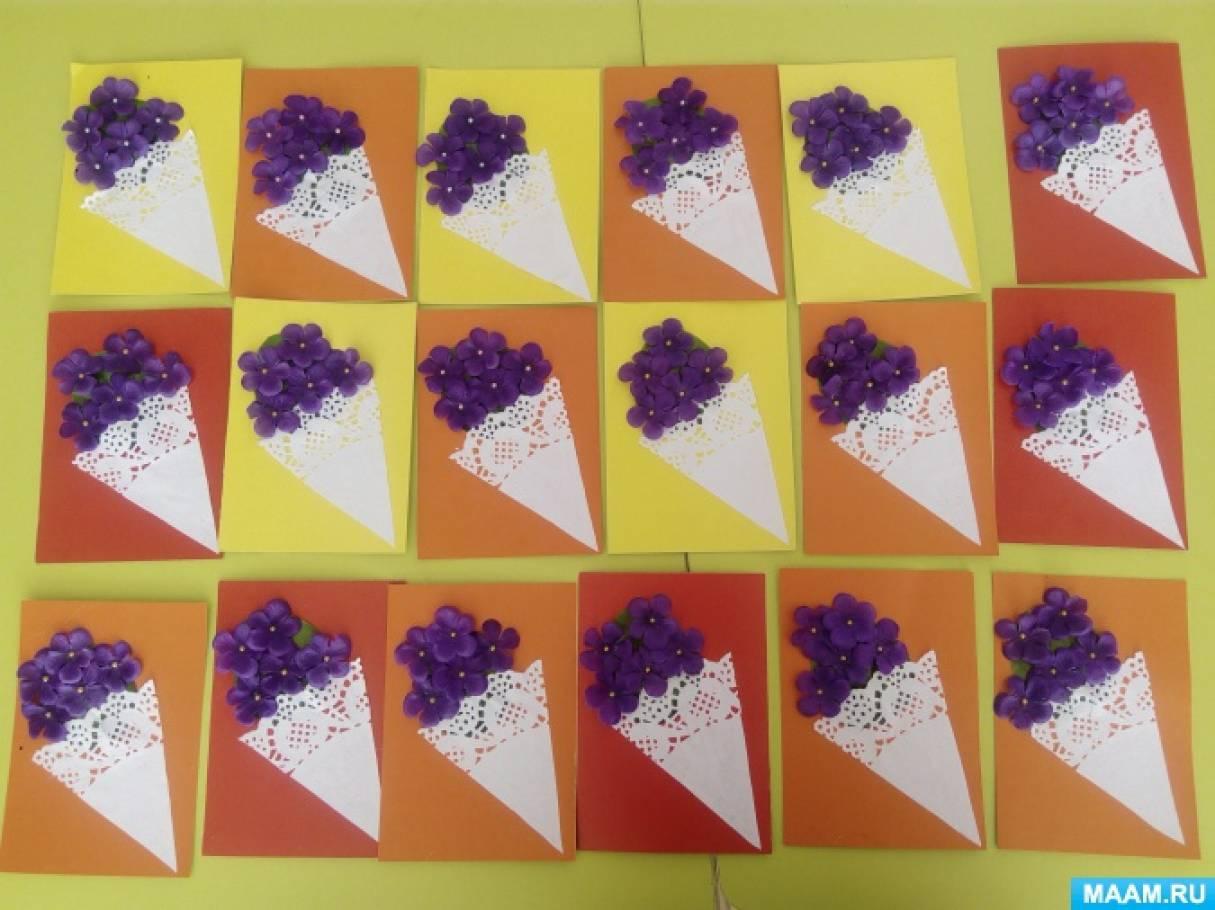 Конспект НОД «Открытка для мамы «Букет цветов»