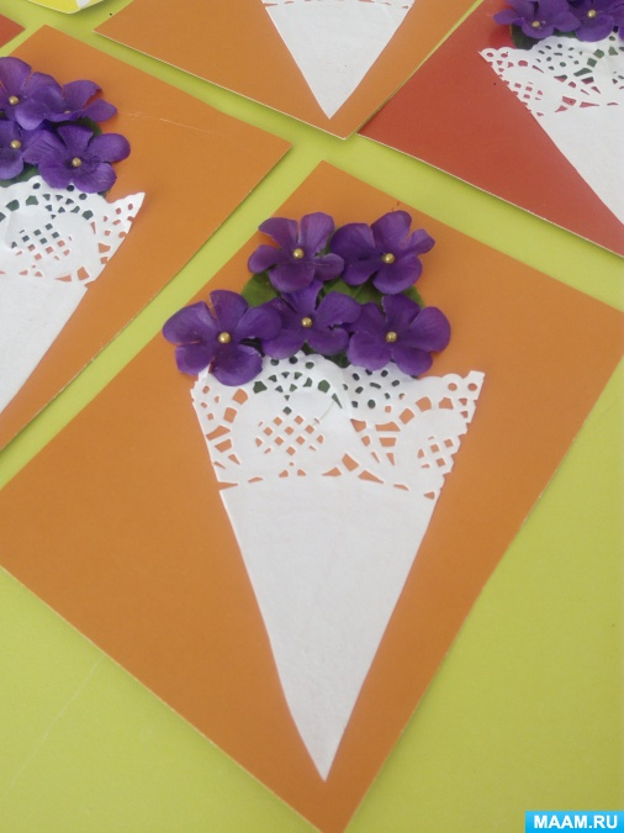 Надписями, аппликация для подготовительной группы открытка для мамы