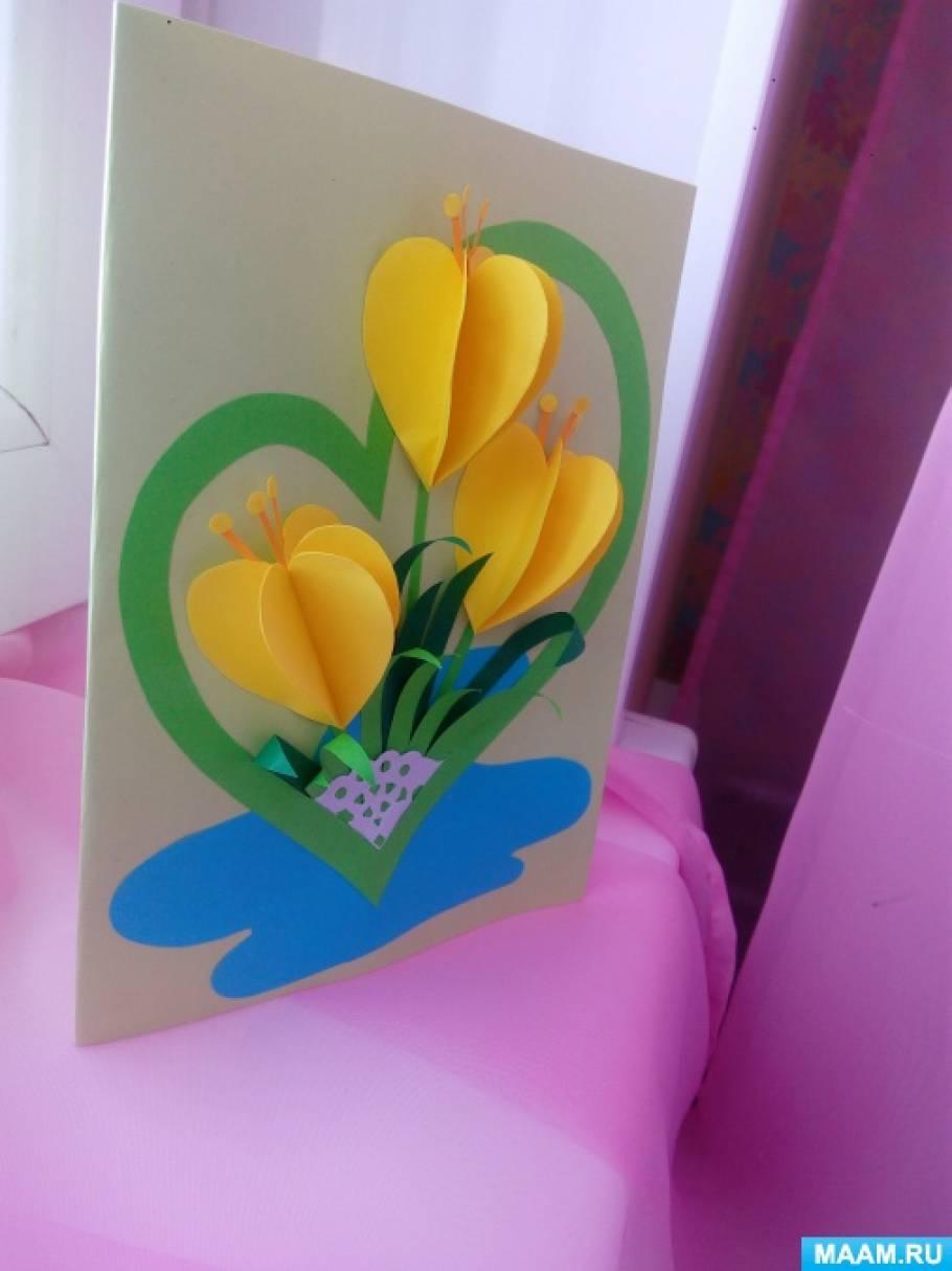 Днем, выставка открытка для мамы