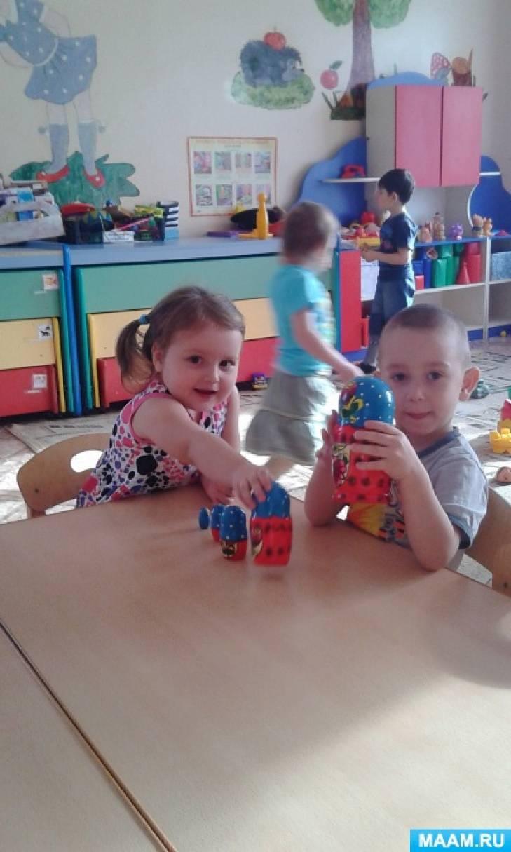 Фотоотчёт о детской дидактической игре «Один много» во второй младшей группе