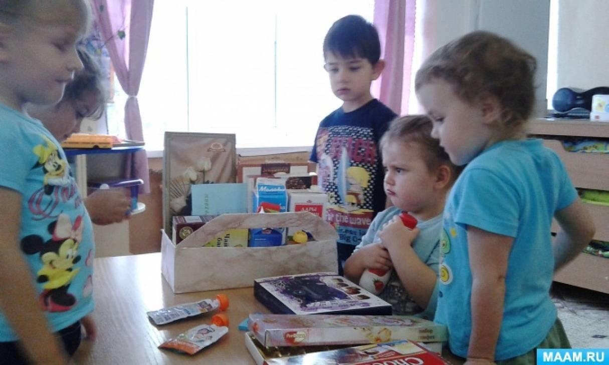 Фотоотчёт по сюжетно-ролевой игре «Магазин» во второй младшей группе