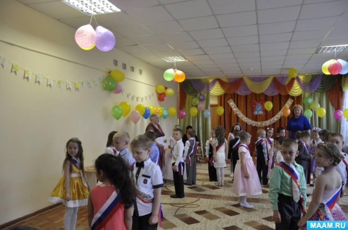 Фотоотчёт выпускного праздника в детском саду «До свидания, детский сад!»