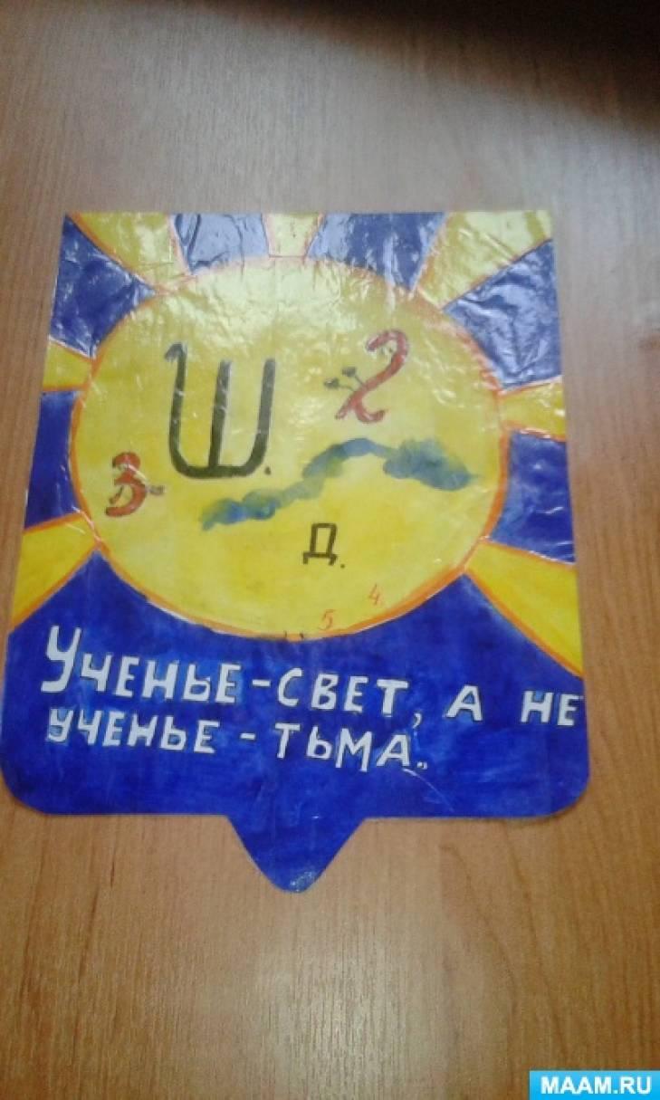 Фотоотчёт творческих конкурсов «Герб нашей семьи» и «Нашего посёлка»