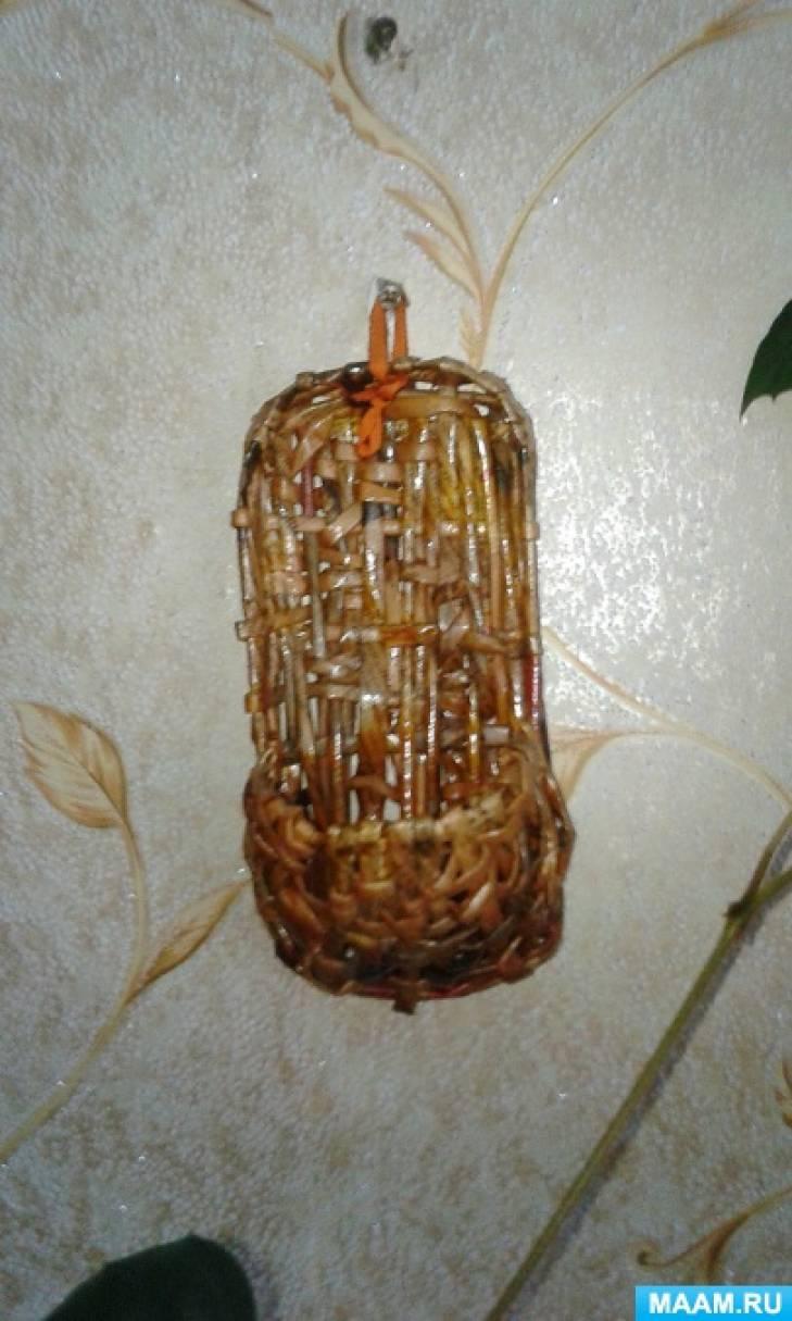 Плетение из газетных трубочек. Сувенир «Лапоток»