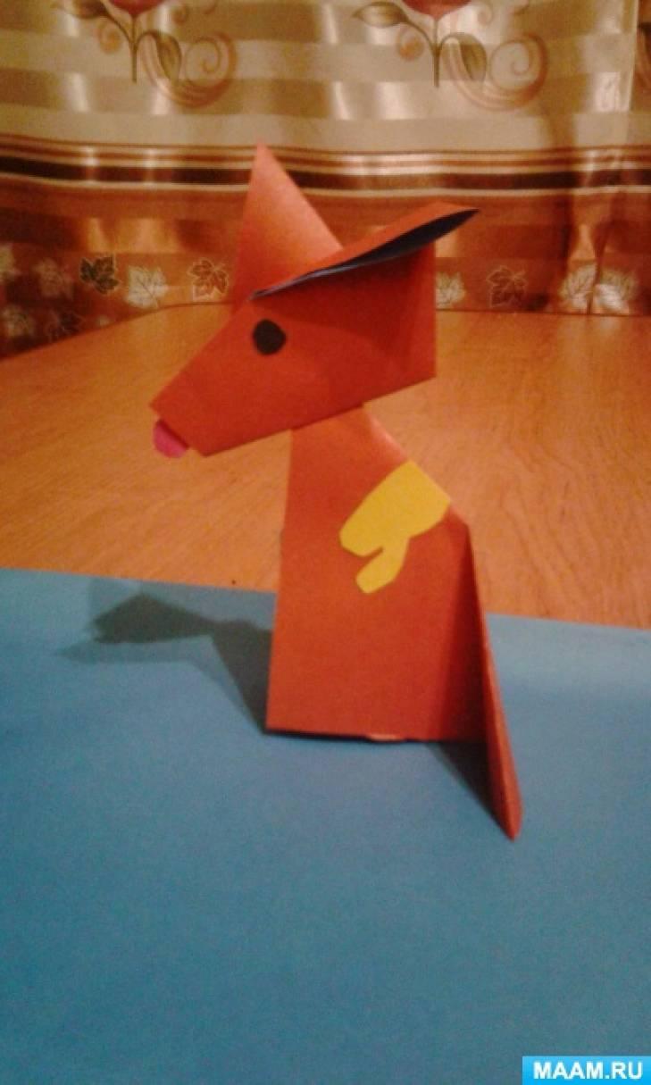 Мастер-класс по изготовлению игрушки из бумаги способом оригами «Собачка»