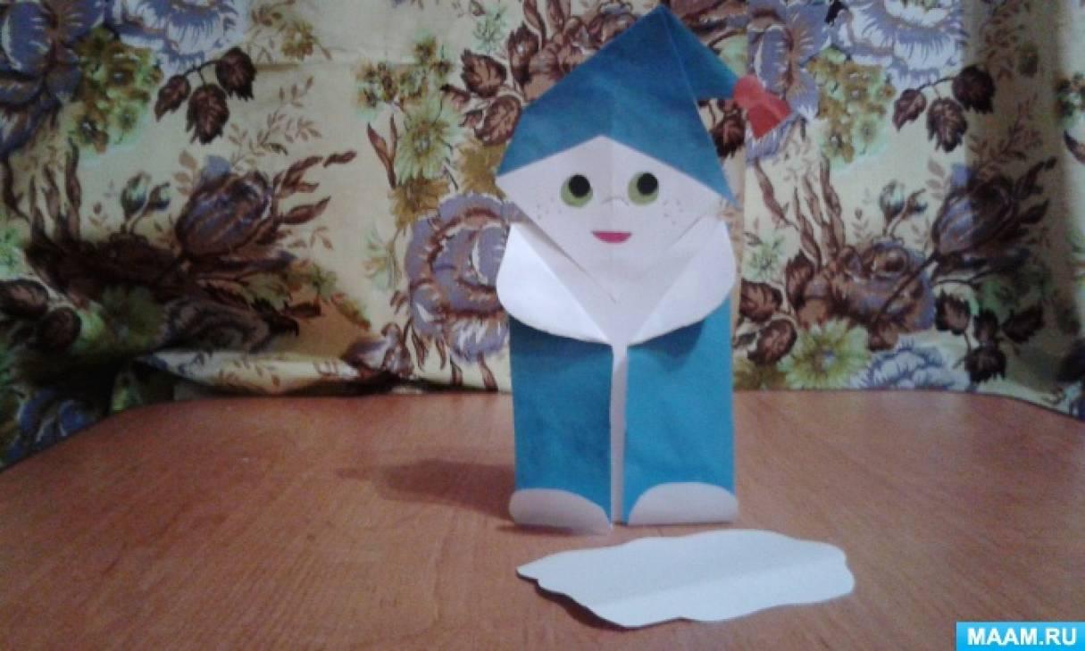 Мастер класс по изготовлению игрушки из бумаги способом оригами «Гномик»