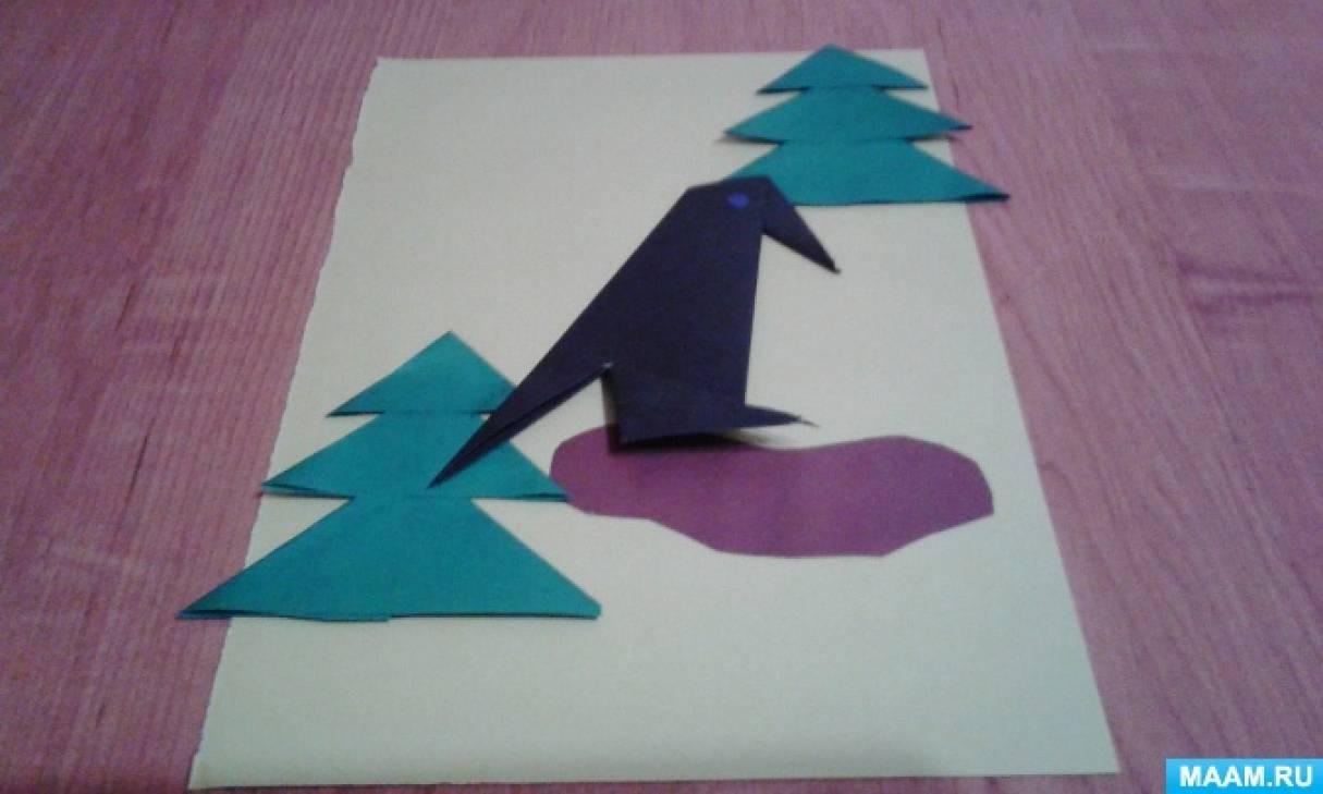 Мастер-класс по изготовлению поделки из бумаги способом оригами «Грач»