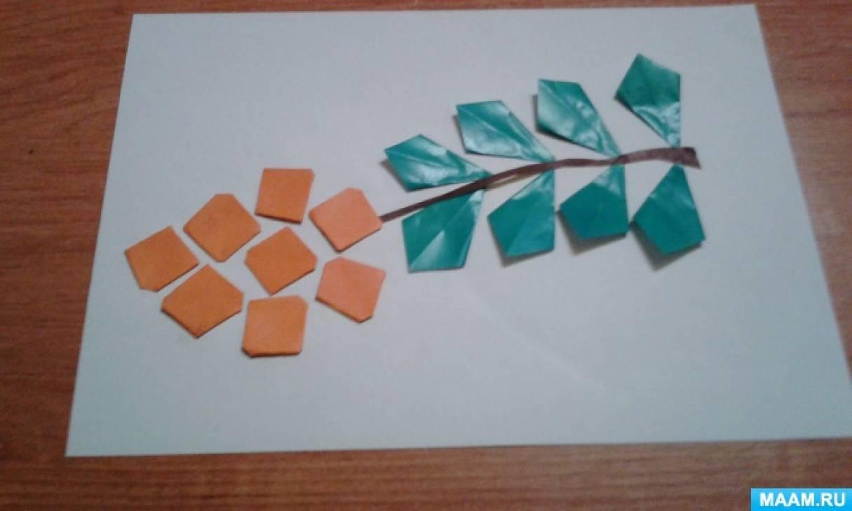 Мастер-класс по изготовлению поделки из бумаги способом оригами «Ветка рябины»