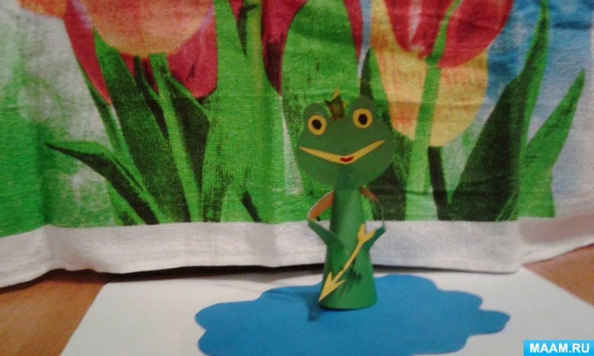 Мастер-класс по изготовлению конусной игрушки из бумаги «Царевна-лягушка»
