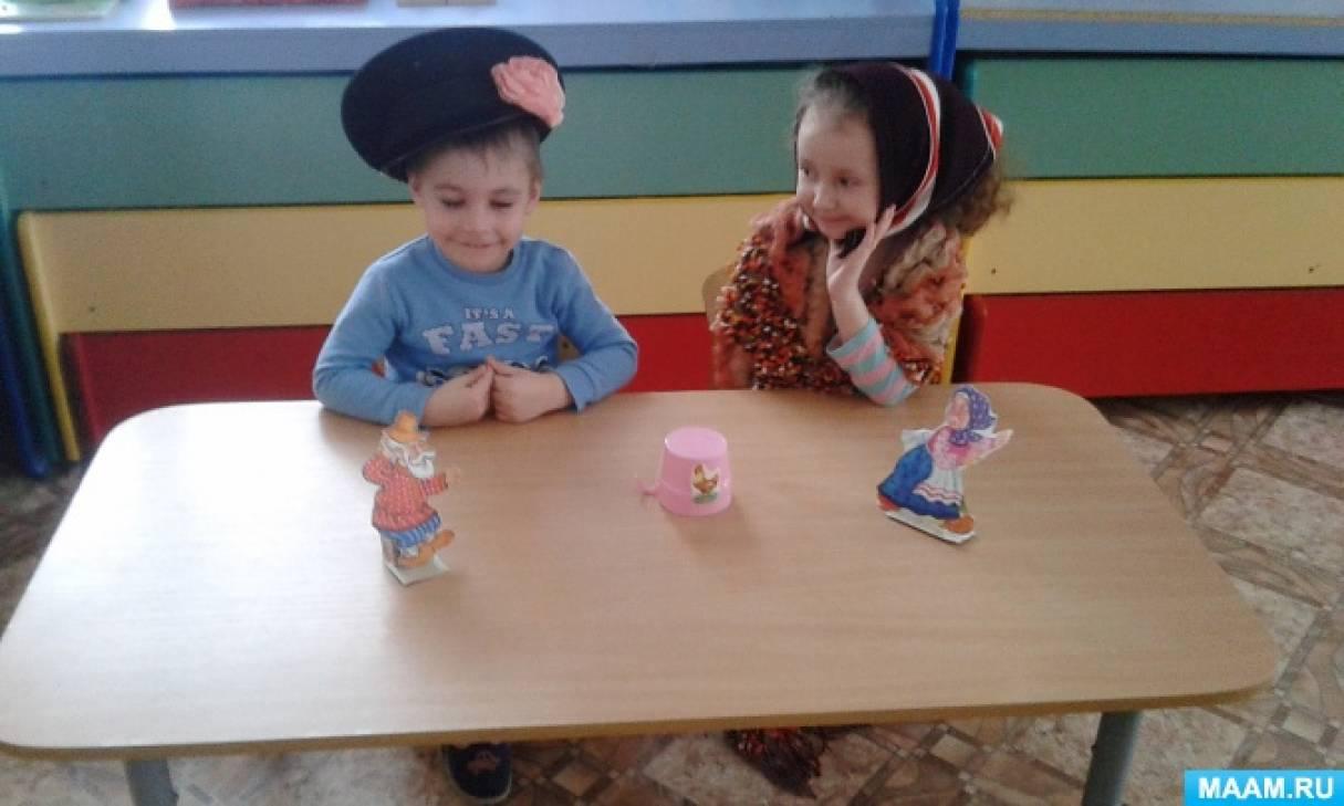 Сценарий спектакля по мотивам русской народной сказки «Курочка Ряба»