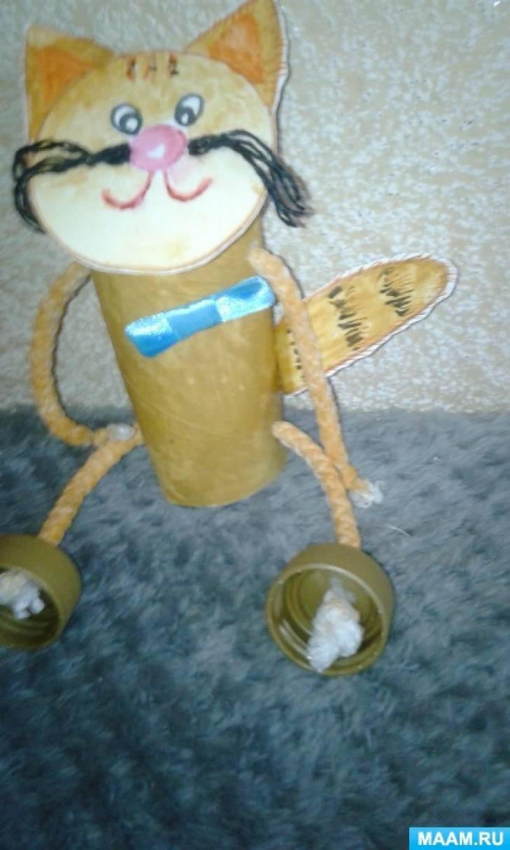Мастер-класс по изготовлению куклы-марионетки из бросового материала «Весёлый кот»