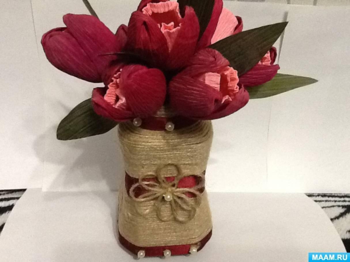 Мастер-класс по декорированию джутовой нитью «Вазочка для цветов»