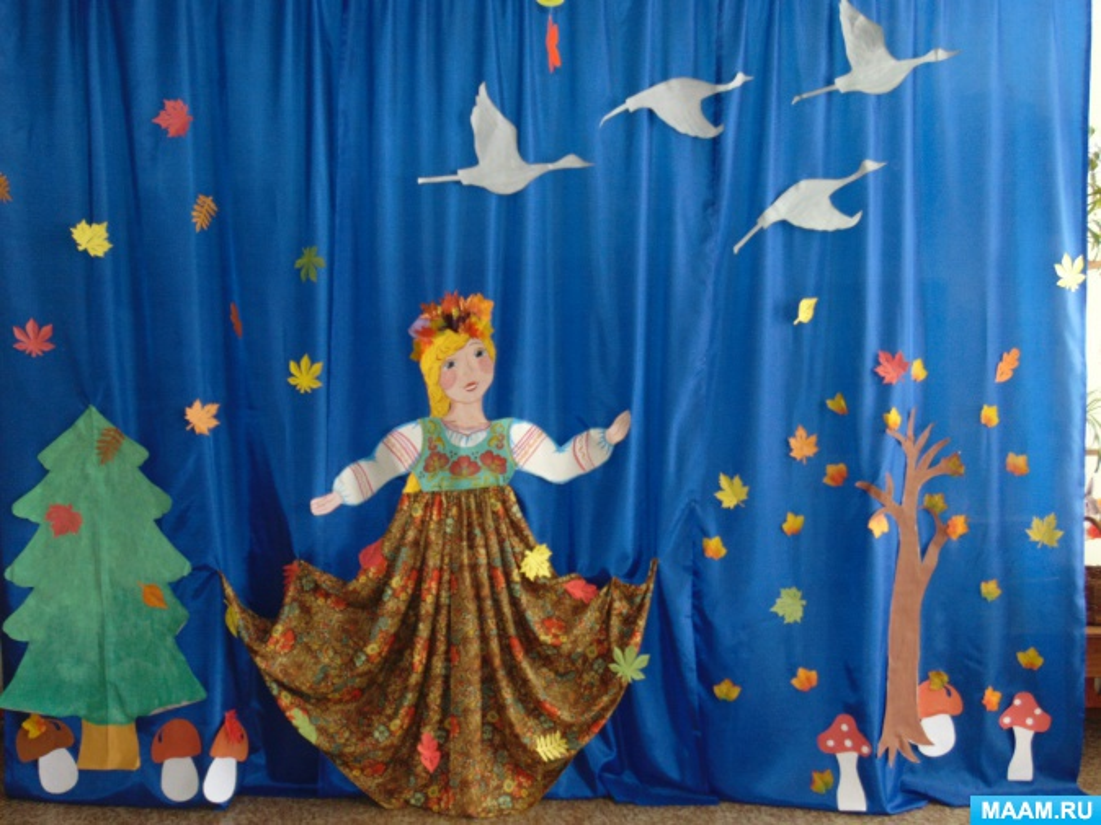 Сценарии осенних праздников в сказках для детского сада