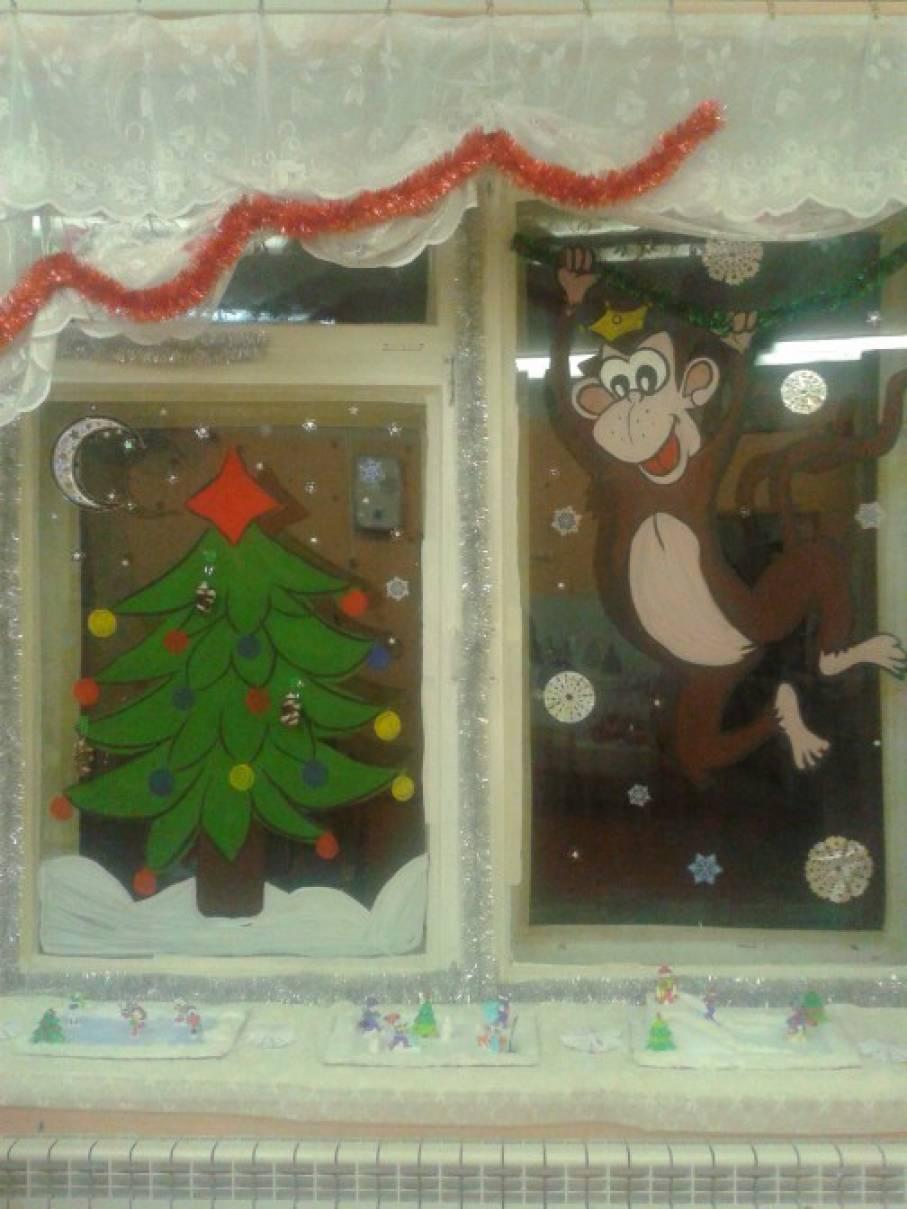 Фотоотчет «Новогоднее окно»
