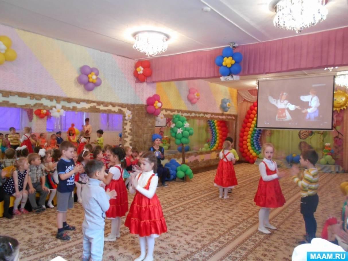 Отчетный концерт танцевального кружка