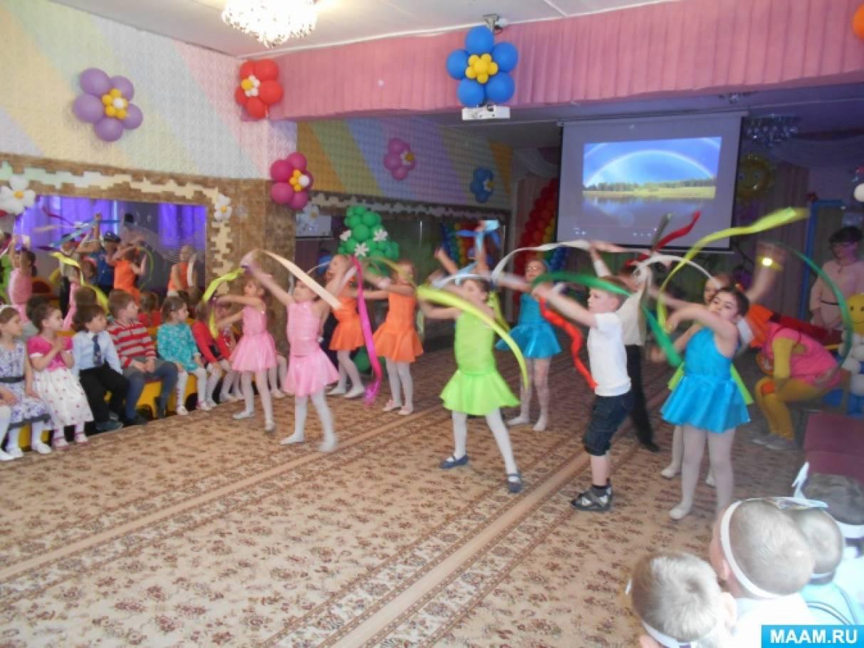 Сценарий отчетного концерта хореографического ансамбля