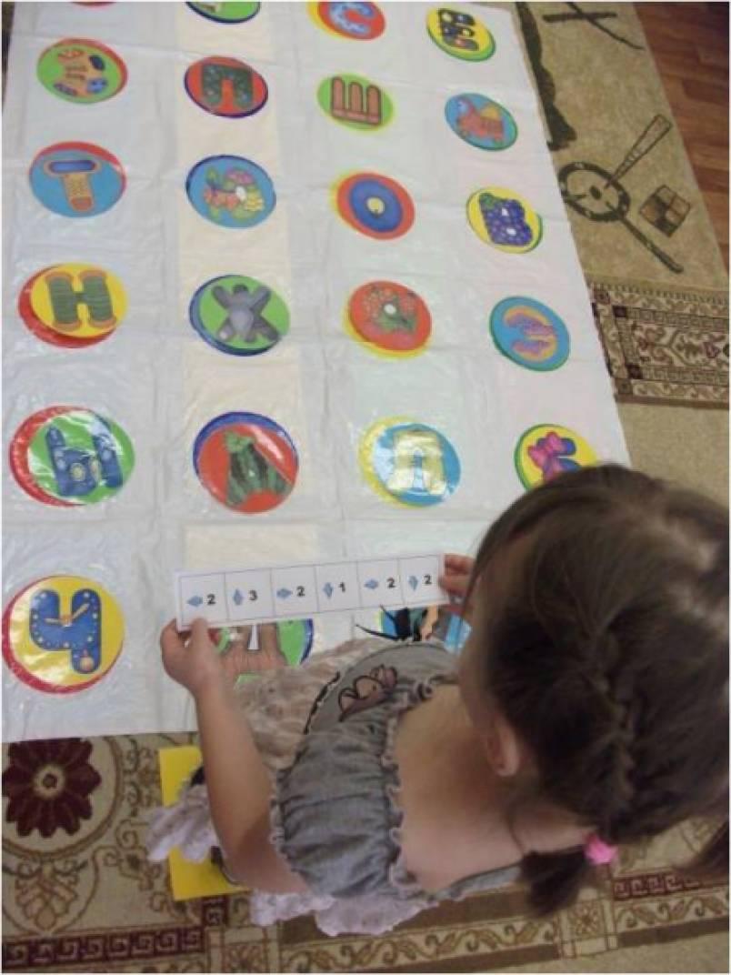Дидактические картинки по математике для дошкольников 3