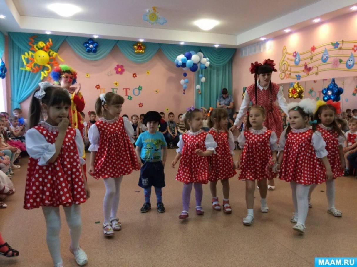 Сценарий проведения праздника «День бантиков» для детей всех возрастных групп