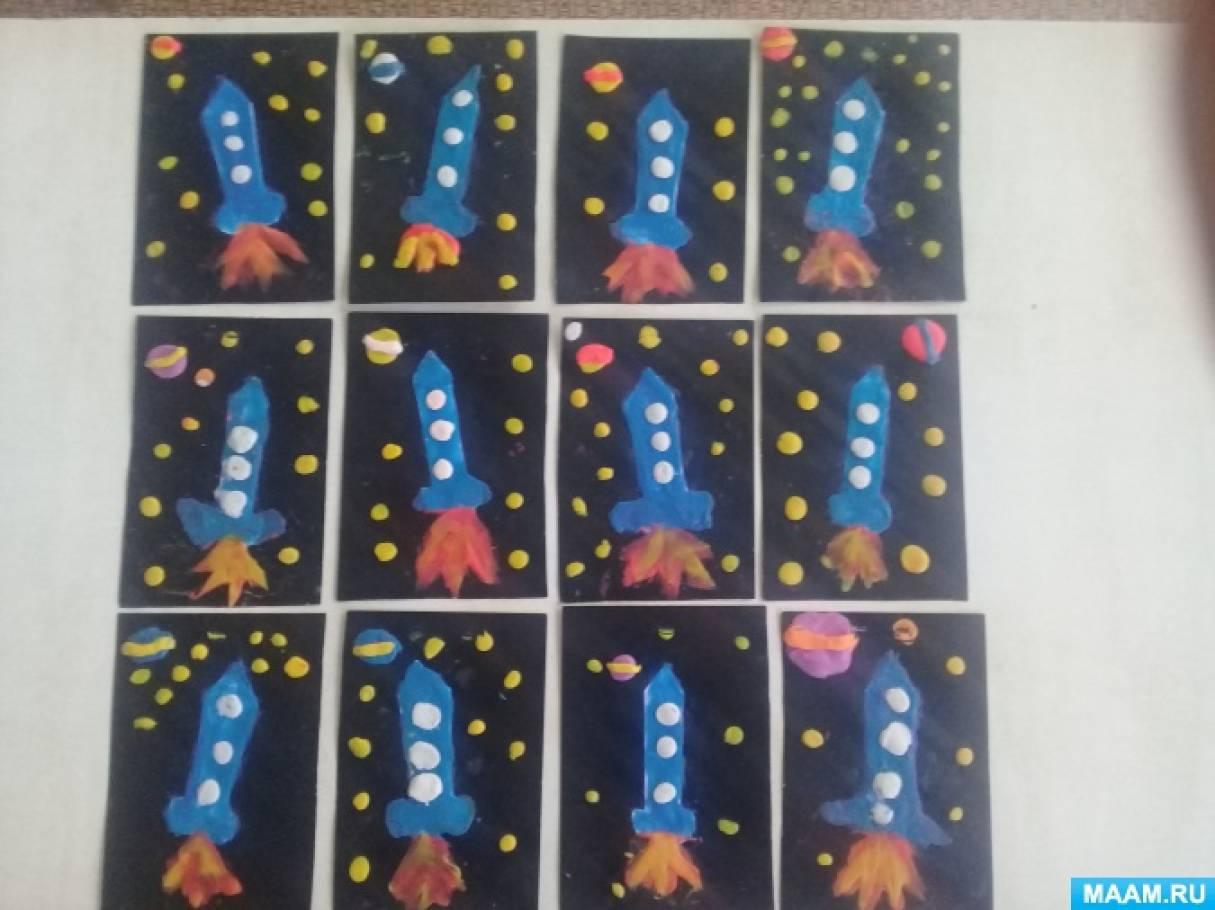 Фотоотчет о занятии по лепке (пластилинография) ко Дню космонавтики «Полёт в космос»