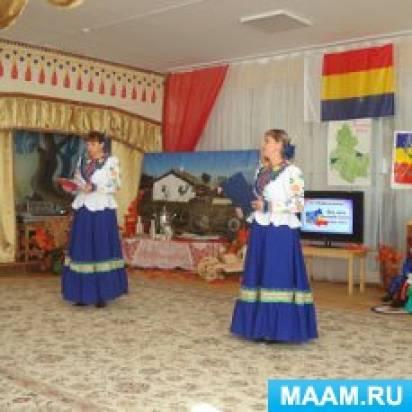 Концерт для родителей, посвящённый празднованию 80-летия Ростовской области и Покрову Богородицы на Дону
