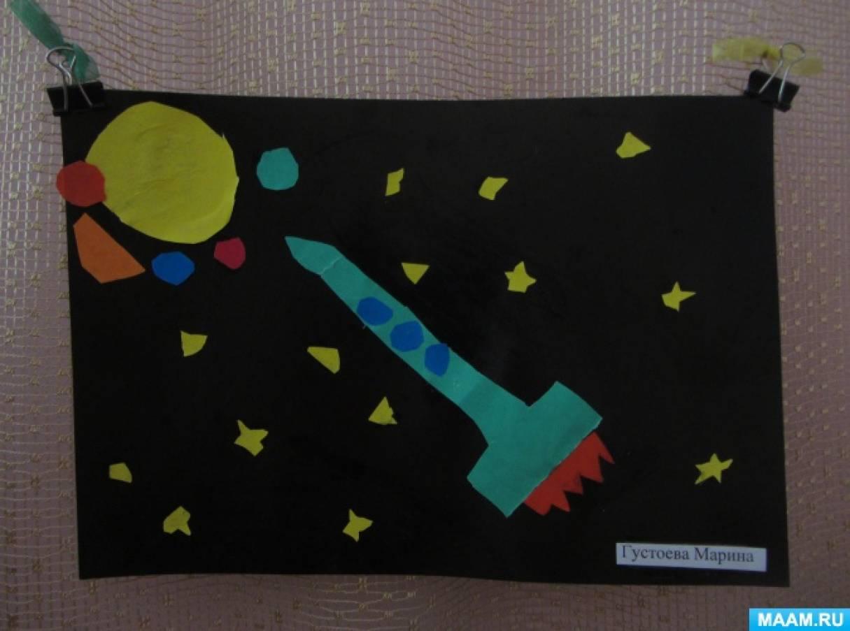 Аппликация «Ракета в космосе».
