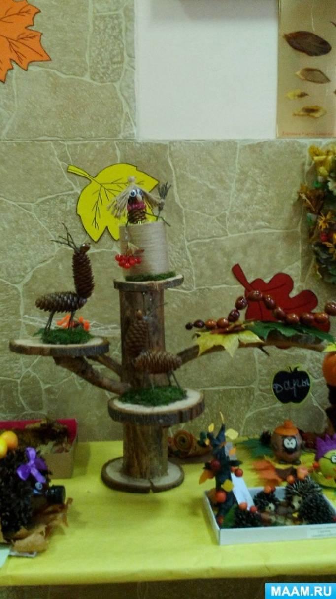 Фотоотчет об осенней выставке «Осенний вальс»