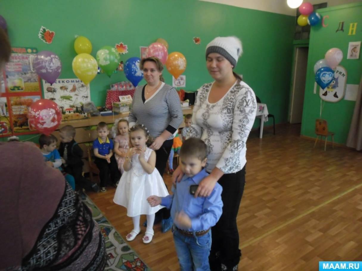 Фотоотчёт праздника «День матери»