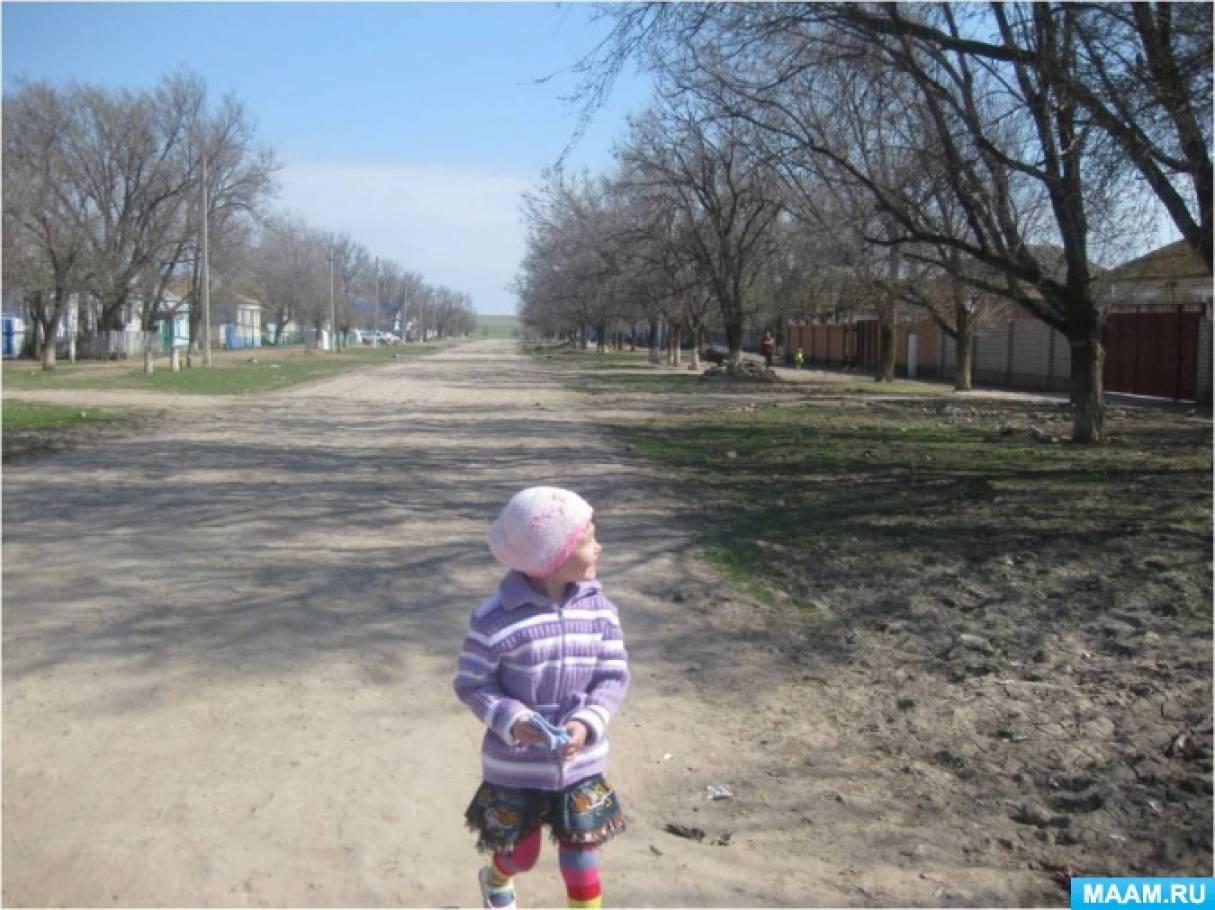 Детская исследовательская работа «Экологическое состояние деревьев улицы Краснознаменской аула Шарахалсун»