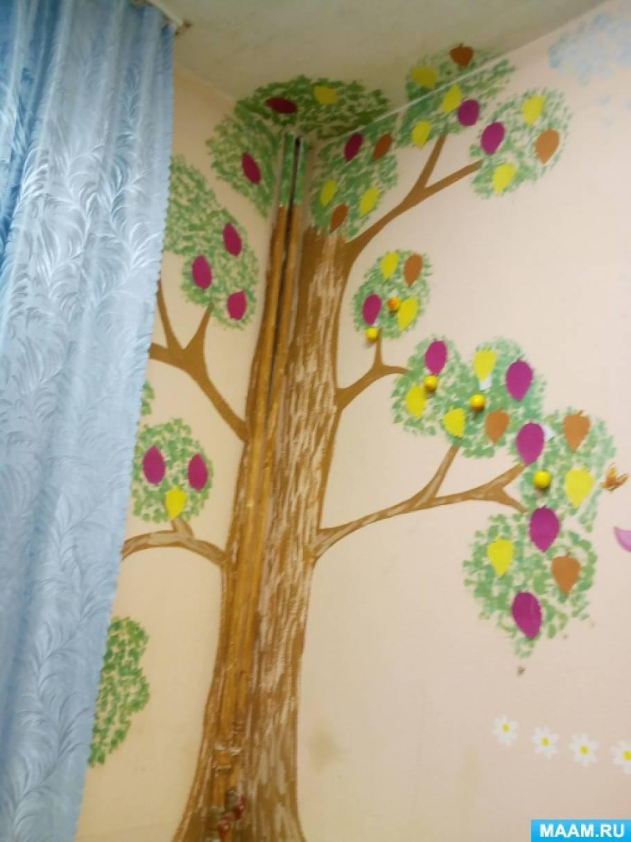 Тематические деревья «Яблоня и клен»
