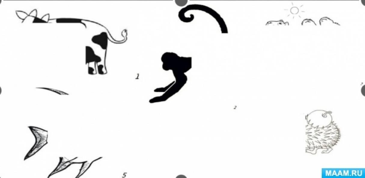Игра-квест в период самоизоляции «В поисках подарка»