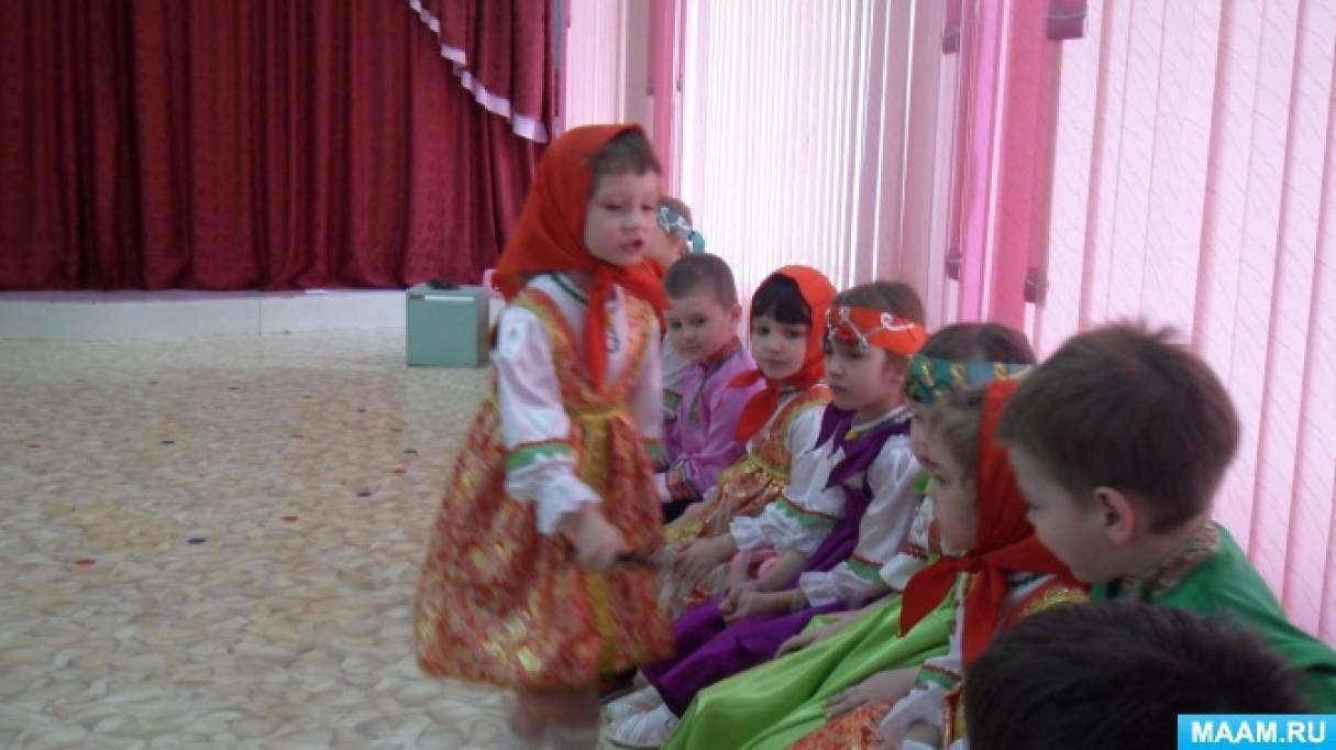 «Вербный базар». Музыкальное представление с детьми средней группы