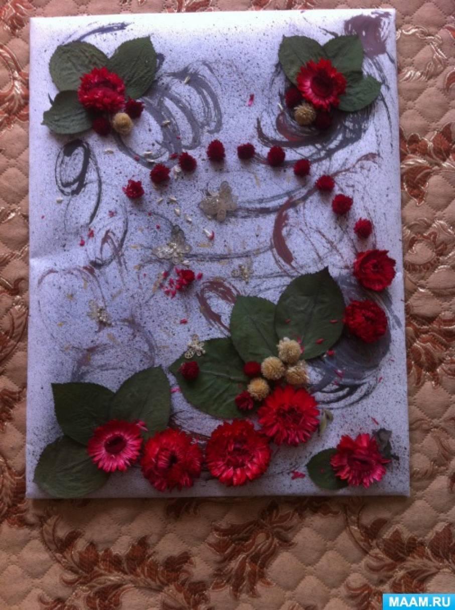 Поделка из цветов сухих 571